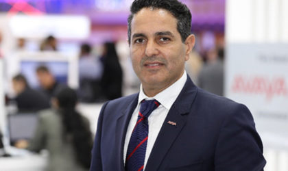 Bahrain Ministry of Foreign Affairs Implements Digital Transformation Project