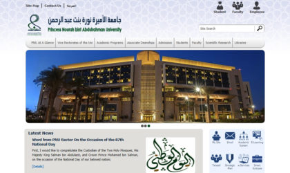 Dell EMC introduces analytics, cloud at Saudi Arabia's Princess Nourah University