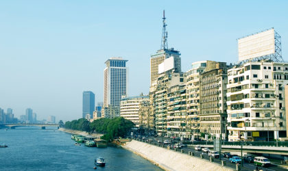 Central Bank of Egypt completes phase one of digitisation scanning 100M documents