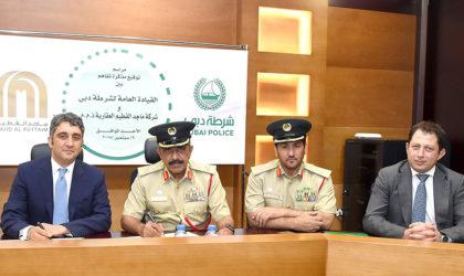 Smart police station at Majid Al Futtaim's flagship community, Tilal Al Ghaf
