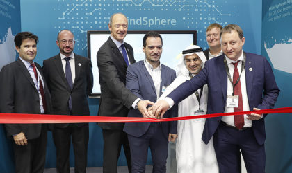 Siemens opens MindSphere Centre for AI digital solutions in process industries