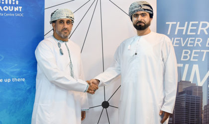 Data Mount, Cisco building largest infrastructure in Oman to boost transformation