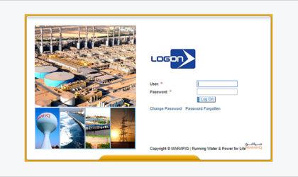 Saudi Arabian power utility Marafiq partners with SAP for digital transformation