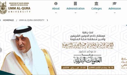 Saudi Arabia's Umm Al Qura University revamps education using Oracle Autonomous DB