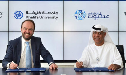 Ankabut joins VMware Cloud Programme to transform delivery to 80 UAE institutions