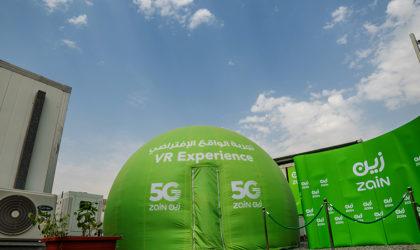 Hajj viewed remotely using Nokia VR set up and Zain 5G network in Saudi Arabia