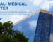 Jordan's Abdali Medical Centre implements Cerner's ishmed with SAP ERP, Elsevier