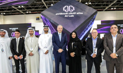 Abu Dhabi Digital Authority launches AI Lab for government entities