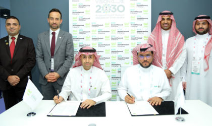 HPE signs agreement with Zain to support digital transformation in Saudi Arabia