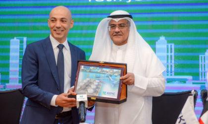 Honeywell Process to automate control technology at Kuwait Integrated Petroleum