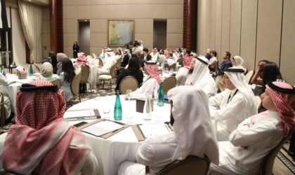 World Economic Forum and Bahrain orgs host workshop on AI in the public sector