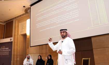 Etisalat highlights role of 5G in digital economy at Ministry of Economy workshop