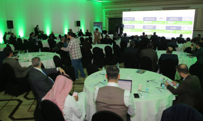 Juniper Networks holds Riyadh summit on automation, security of digital networks