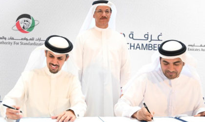 ESMA, Dubai Chamber to collaborate with private sector for ease of business
