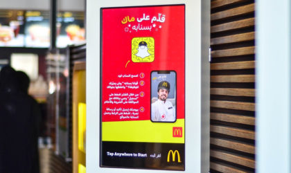 McDonald rolls out Snaplication recruitment in Saudi Arabia, receives 42K responses