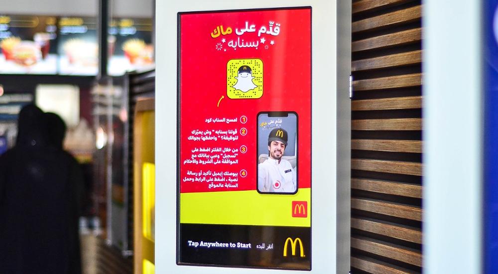 McDonald's recruitment via Snapchat