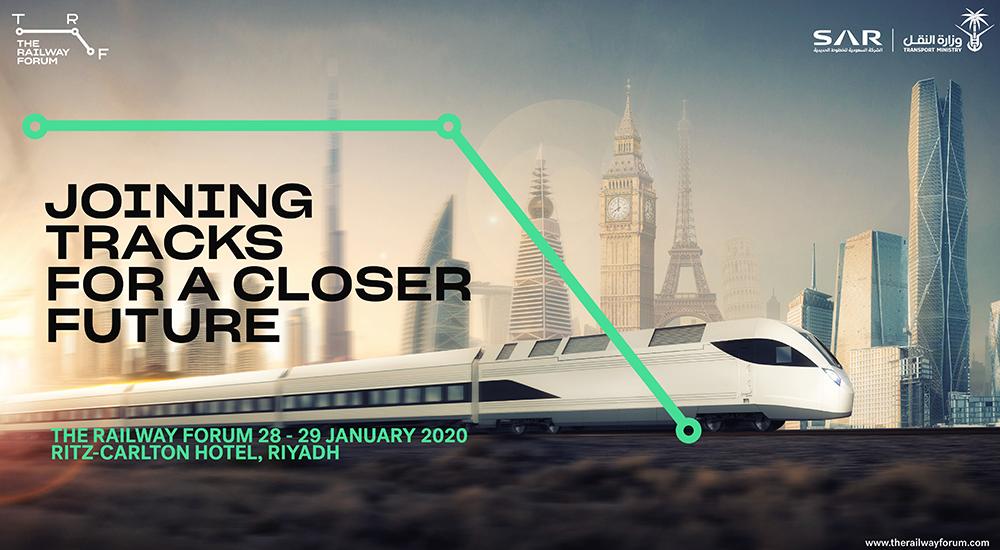 Riyadh prepares for the launch of 2020 Railway Forum