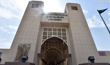 Umm Al-Qura University deploys Blackboard Learn to enhance learning environment