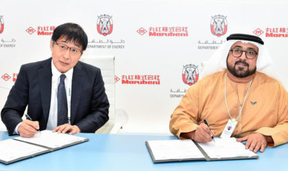 DoE signs MoU with Japan's Marubeni to explore energy efficiency, hydrogen opportunities
