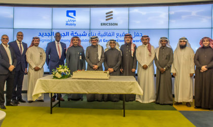 Saudi Arabia's Mobily and Ericsson collaborate to support digital transformation, Industry 4.0