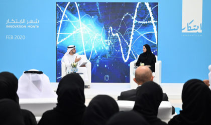 ADDC participates in UAE Innovation Month 2020, focuses on transformative ideas