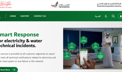 DEWA completes one of largest 100 TB SAP migration to Moro Hub