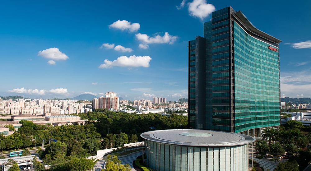 Huawei HQ.