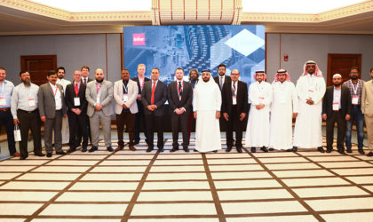 47 companies, Saudi Bugshan begins digital transformation with Infor