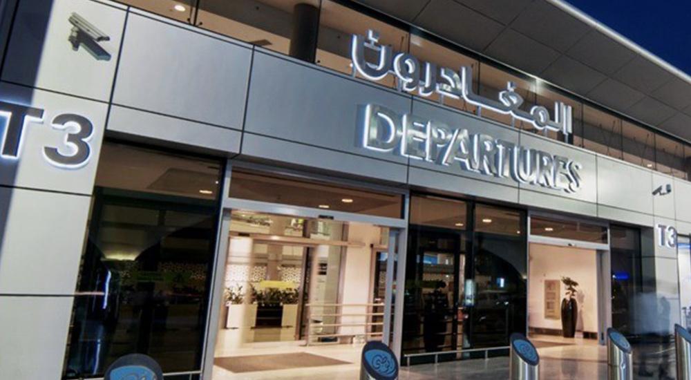 Abu Dhabi Airports.