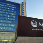 Arab Jordan Investment Bank provides retail, corporate, and investment banking services in Jordan, Cyprus, and Qatar.