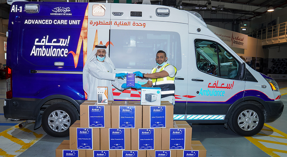 Anker Innovations donates 300 Covid-19 protection kits to Dubai Ambulance