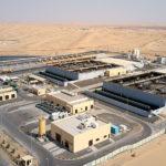 Qatra Water Solutions