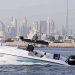 World Security launches autonomous surveillance boat for UAE ports