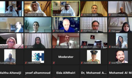 Hamdan Bin Mohammed Smart University migrates on-premise to AWS cloud