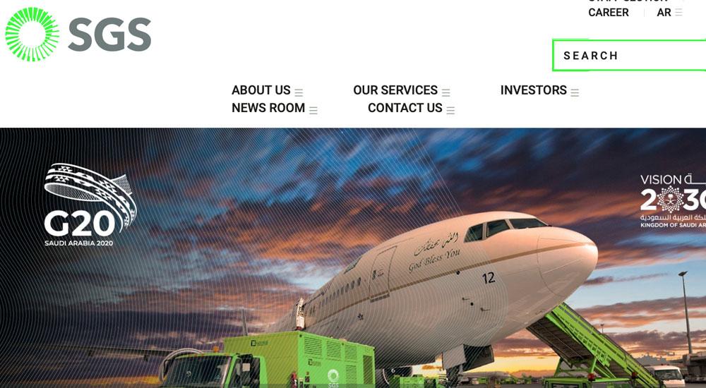 Saudi Ground Services.