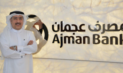 Noor Takaful, Ajman Bank partner to fulfil customers' takaful requirements