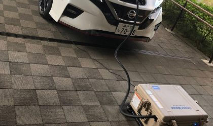How Nissan is using its electric cars to provide power at disaster operations