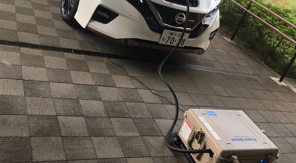 Nissan uses electric cars to provide power for disaster recovery
