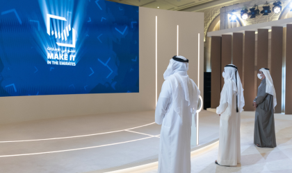 UAE launches Operation 300bn, Make it in the Emirates to boost local products, expand industry