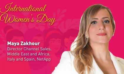 Maya Zakhour of NetApp talks about gender diversity