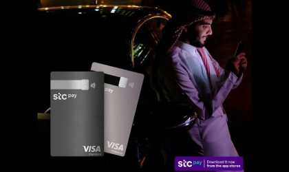 stc pay, Thales launch contactless cards for POS, e-commerce, cash transactions
