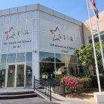 Star International School Mirdif.
