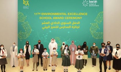 Bee'ah School of Environment's awards sees record entries from over 700 participating schools