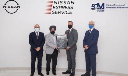 Al Masaood Automobiles' service centre receives Nissan Express Service certification